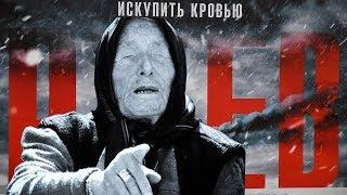 """ленивый КОТ ОБЗОР фильм """"Ржев"""" 2019 года. Мнение"""