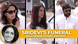 Sridevi's funeral: Bollywood celebs attend to offer their prayers and condolences