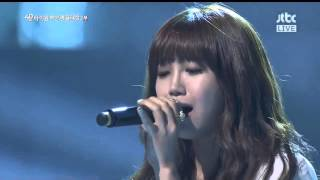 Gambar cover Eunji ft The One   Winter Love  Yiruma piano - OST that winter the wind blows