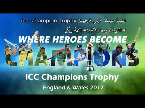 WATCH ICC CHAMPION TROPHY 2017 FTA @ ASIASAT 7