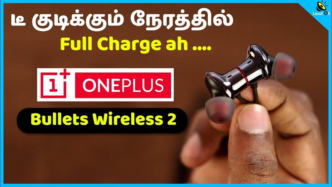 9c57aa3be6a டீ குடிக்கும் நேரத்தில் Full Charge - OnePlus Bullets Wireless 2 Review in  Tamil - Loud Oli Tech