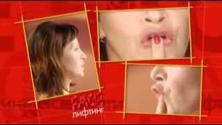 15 Гимнастика для лица и шеи. Убираем морщины вокруг губ.