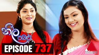 Neela Pabalu - Episode 737 | 29th April 2021 | @Sirasa TV Thumbnail