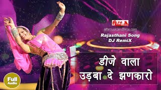 Subscribe us: http://bit.ly/amfytsubs fashion ki burshet video song out| new rajasthani 2020 | फैशन की बुरशेट offical alfa music & films https://...