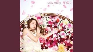 三浦サリー - 桜咲く