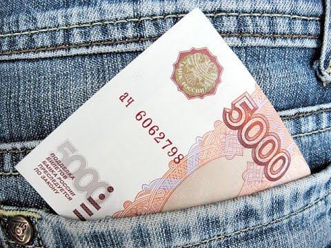 Работа в Краснодарском крае - 3329 вакансий в