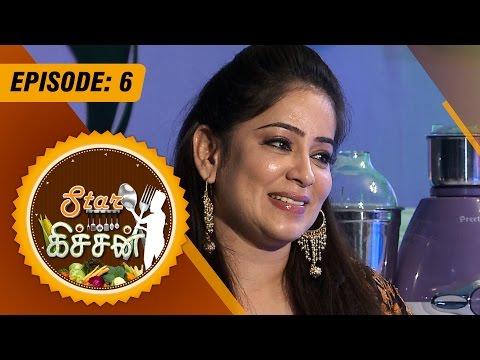 Star Kitchen - Actress Lakshmi