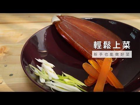 【年菜】烏魚子三吃,一粒都不浪費!
