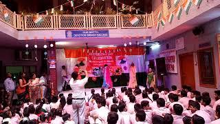 Kala Niketan bal vidyalaya school  performance