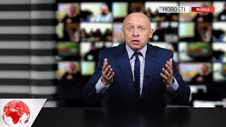 ЧМ по футболу 2018. Итоги. HOBOSTI #7-3-3