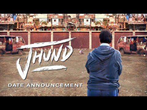 Jhund Film Release Date | Amitabh Bachchan| Nagraj Manjule