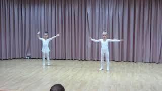 Коллектив Baby dance, номер Па-де-буре