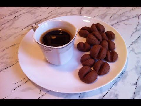 Печенье Кофейные Зерна/Coffee Beans Cookies/Очень Простой Рецепт(Быстро и Вкусно)