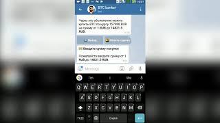Купить Биткоин!!! Обменник биткоинов!!! Как купить биткоинов на 300 рублей в BTC Telegram боте(, 2017-11-28T09:02:33.000Z)