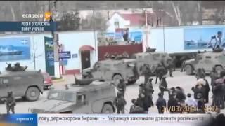 СРОЧНО! Новости Украины Война на Украине Крым Симферополь