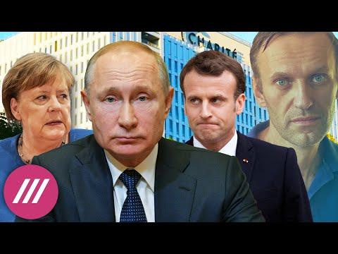 Как дорого Кремль