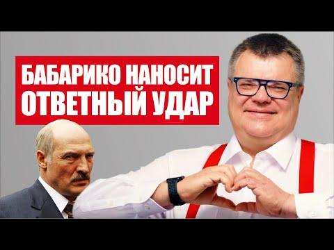 Лукашенко лишат власти с помощью референдума - ответный удар арестованного соперника