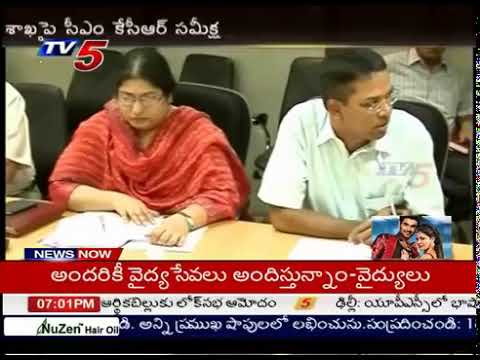 KCR meet | T Govt MoU with Chhattisgarh for Power supply : TV5 News