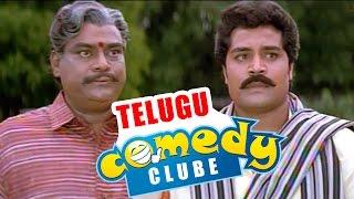 Kota Srinivasa Rao Jabardasth Telugu Comedy Back 2 Back Comedy Scenes || Telugu Comedy Club 2017