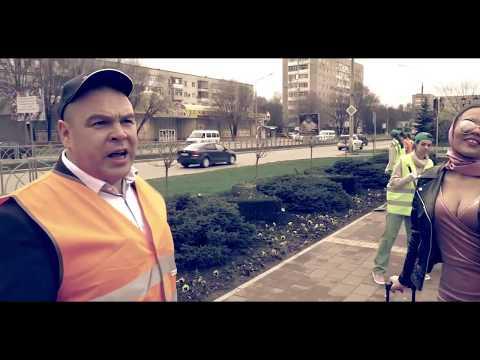 Невинномысск выходит на субботник под песню Сергея Шнурова