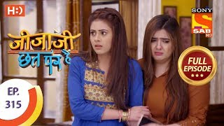 Jijaji Chhat Per Hai - Ep 315 - Full Episode - 20th March, 2019