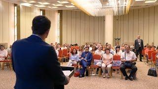 IV Всероссийский Форум АУЗ в Москве. Как это было? (июнь 2019)
