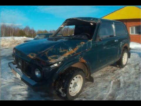 НИВА Кузовной ремонт часть 1 Body Repair