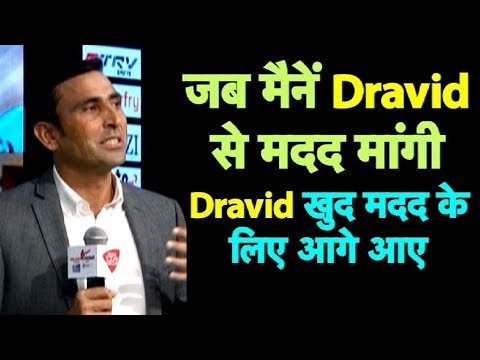 #SalaamCricket18: Younis Khan Recalls How Rahul Dravid's Tips Shaped His Batting I Ind v Pak