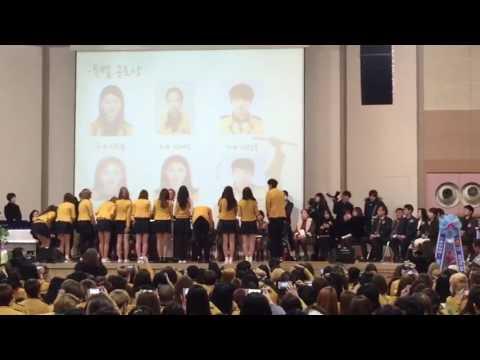 No One Cheered For Jungkook At Graduation SOPA 17/02/07