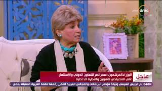 السفيرة عزيزة - الإعلامية / سناء منصور والإعلامية / نادية صالح ... أكثر بيان كان له تأثير عليهم