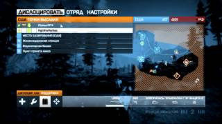 Battlefield 3 End Game PC first gameplay