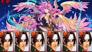 星宝の草薙京 2nd ver
