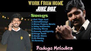 Badaga Songs  JUKE BOX #Kallakorai  Gowtham