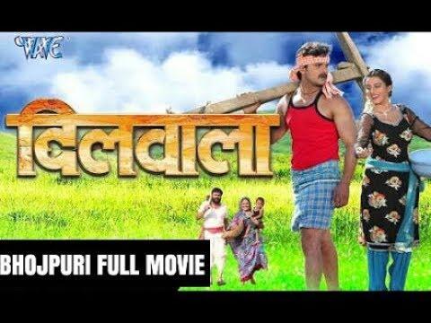 SUPER Hit  Dilwala  FULL MOVIE  Bhojpuri...