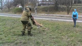 Охрана человека (Защитно караульная служба)
