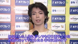 カーニバル・オン・アイス2018 町田樹インタビューPart4 町田樹 動画 28