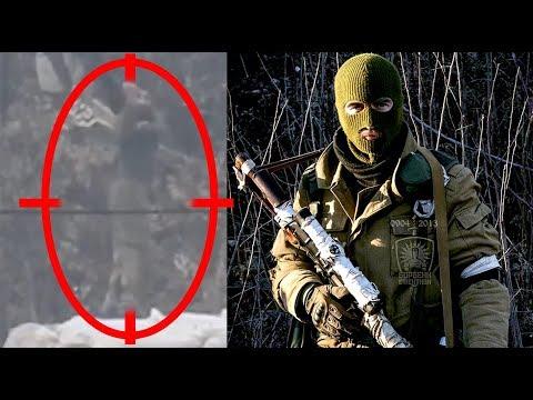 Снајпер Луганск: Нутрализација