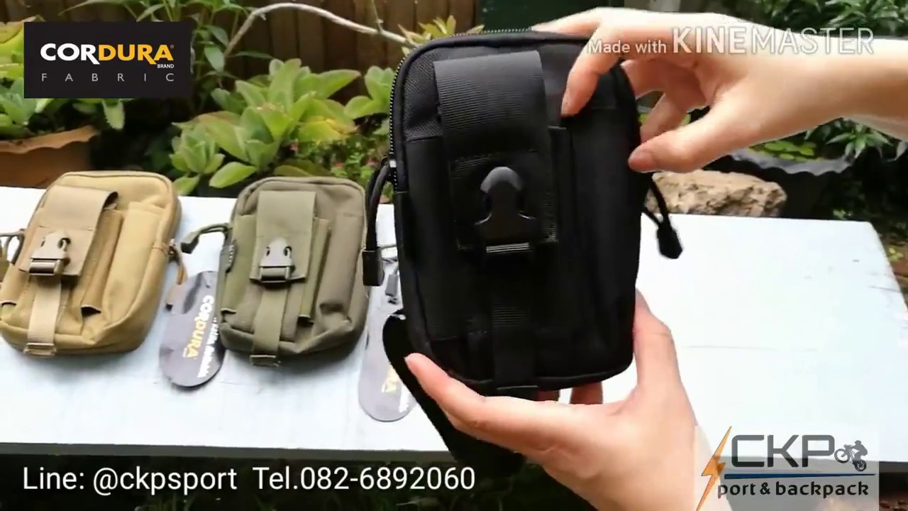 กระเป๋า Pocket Bag CORDURA กระเป๋าร้อยเข็มขัด กันน้ำ