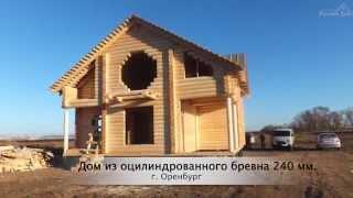 Дом из оцилиндрованного бревна 240 мм. ГК