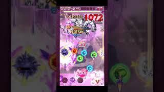gothic wa mahou otome - game play movie #18