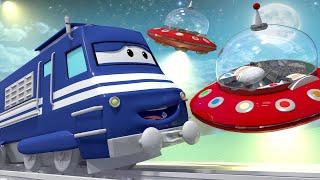 Поезд Трой -  Летающая тарелка в Железнодорожном Городе! - Автомобильный Город 🚄 детский мультфильм