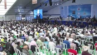 Jalsa Salana UK 2013: Flag Hoisting Ceremony & First Session Address