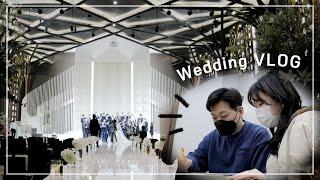 웨딩일기01_저 결혼해요.. 결혼 준비의 시작, 웨딩홀…