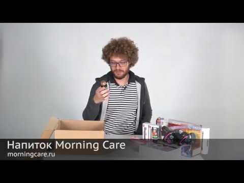 Варламов ( Varlamov ) - краткий обзор Morning Care