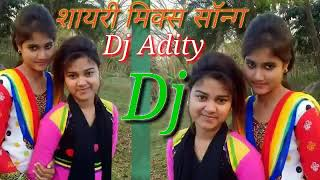 hindi-gana-dj-remix