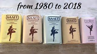 ASMR SOAP # 106/I cut the soap ''Ballet''/Різання мила «Балет»