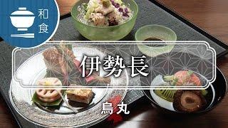 【お店の詳しい情報】 http://kyoto.graphic.co.jp/guide/isecho/ 創業2...