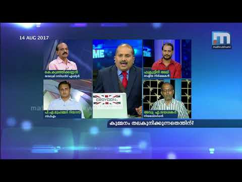 Why is Kummanam evading cameras? | Super Prime Time Part 2 | Mathrubhumi News