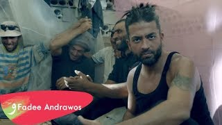 Fadee Andrawos - Ahwak Ahwak (Music Video) / فادي اندراوس - فيديو كليب اهواك اهواك