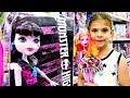 Монстер Хай: Лучшая подружка для Гулиопы в магазине игрушек